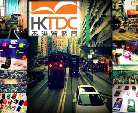 HKTDC GOODIES 2013 SHANGAI MAVIP